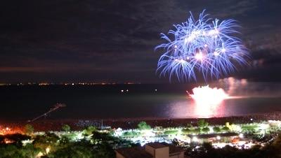 Festa Di Capodanno G Hotel Lignano